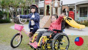 【小金剛】減輕照護壓力,增加孩子行動力讓生活不再畫地自限